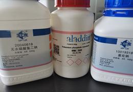 生物实验中教你6步正确配置PBS试剂
